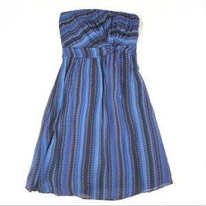 Sangria Silk Striped Strapless Ruched Dress Size 4